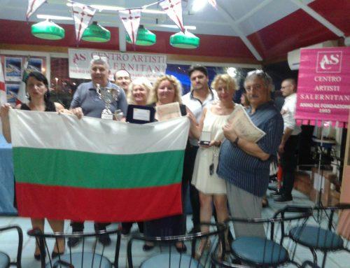 Триумф на българските творци в Салерно, Италия
