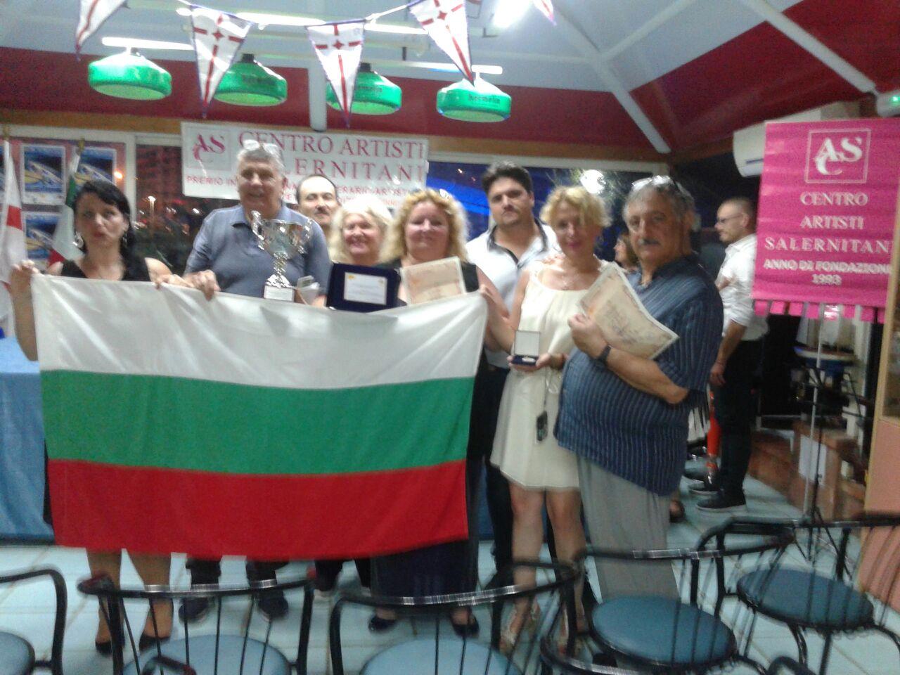 Всички българи, получили награди